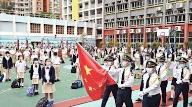 中學國安日早會 稱金融風暴中央助港退大鱷