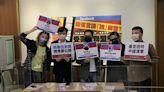 台灣基進:呼籲各界正視臉書言論審查問題