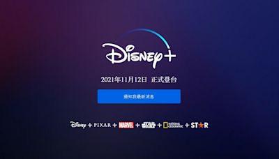 漫威迷好消息!Disney+敲定11月12日在台上線
