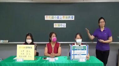 影/線上畢典模仿疫情記者會 「手語老師」吸睛