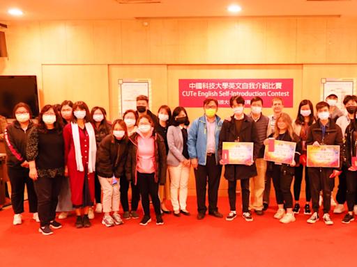 中國科大打造英文外語校園 全校英文自我介紹比賽外生共襄成果斐然 | 蕃新聞