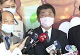 困難重重...台灣何時有疫苗? 陳時中坦言「時程難掌握」