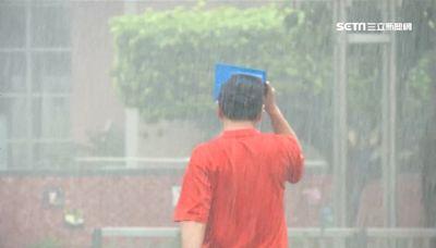 快訊/對流旺盛!全台10縣市「大雨特報」 注意雷擊強風