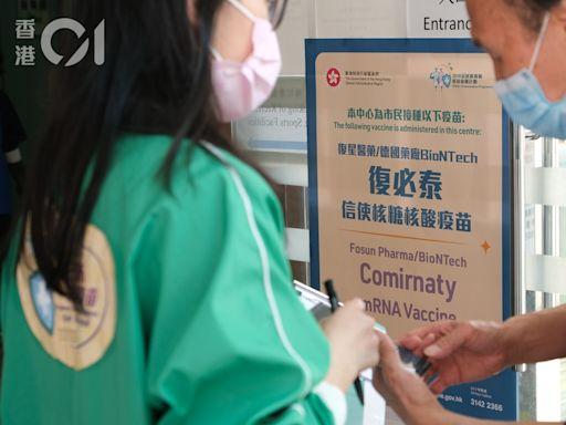 孔繁毅指審視逾300宗接種異常個案 90宗疫苗相關 最嚴重涉面癱