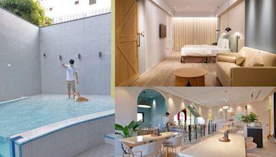 寵物友善旅館多野樂 Dogether Hotel!獨棟綠建材設計,自地自建給主人和寵物最舒適的入住體驗