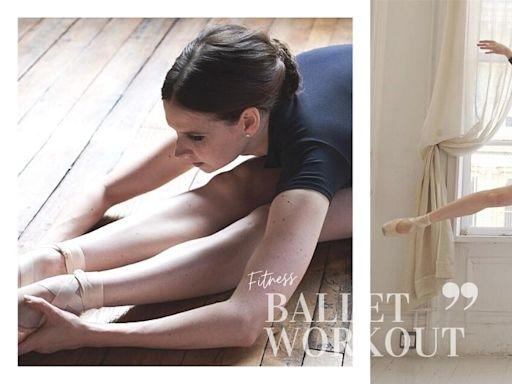 最優美的瘦身運動:每天4式芭蕾舞動作讓你纖腰美臀,初學者也容易學懂! | PopLady