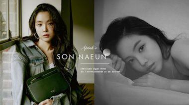 確定簽給 YG 娛樂當「演員」, Apink 孫娜恩能順利轉型成功嗎? ‧ A Day Magazine
