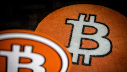 Bitcoin Slips Below $60,000 as ETF-Related Bliss Evaporates