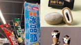 全聯獨賣「珍煮丹家庭號黑糖珍奶雪糕」!石二鍋檸檬冬瓜冰沙、Lotte Pepero 巧克力棒冰淇淋等 60 款新冰消暑上市--上報