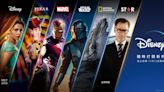 Disney+宣布11月12日登台!超多首映一次公開