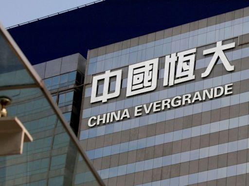 【恒大3333】人行開腔恒大債務:經營不善、外溢風險可控 部分金融機構誤解三條紅線 - 香港經濟日報 - 即時新聞頻道 - 即市財經 - 宏觀解讀