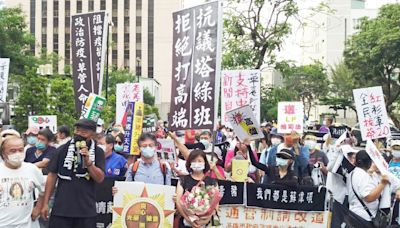 12月18日公投 蘇偉碩喊話全民投票反萊豬進口 不達目的絕不放棄   蕃新聞