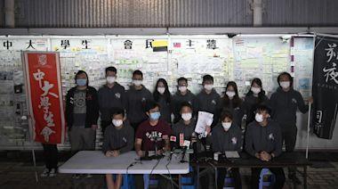 區議員潘智鍵:中大學生會封殺令   讀者投稿   立場新聞