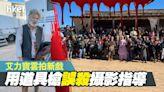 美男星艾力寶雲拍新戲 用道具槍誤殺攝影指導 - 香港經濟日報 - 即時新聞頻道 - 國際形勢 - 環球社會熱點