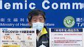 再傳台灣輸出確診!今日增129例本土6例死亡 | 蕃新聞