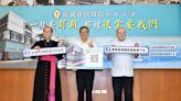 惠民醫院老舊不堪 不得不重建 為了5.5億前副總統陳建仁、鍾安住總主教、呂若瑟神父合體 請求社會幫忙