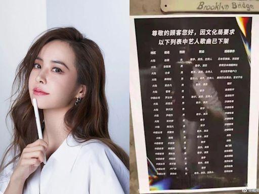 蔡依林捲大陸KTV封殺名單 現身露出「謎笑」快閃   娛樂   NOWnews今日新聞