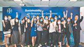 台灣拜耳 首度榮獲最佳企業雇主獎 - B1 證券 - 20210922 - 工商時報
