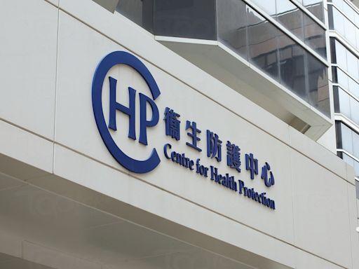 【新冠肺炎】52歲女抵英後確診 九龍城書院道樂苑須強制檢測 - 香港經濟日報 - TOPick - 新聞 - 社會