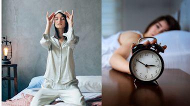 失眠、睡不著怎麼辦?5個過來人的「失眠對策」!不用吃藥,這樣做幫助你改善睡眠困擾
