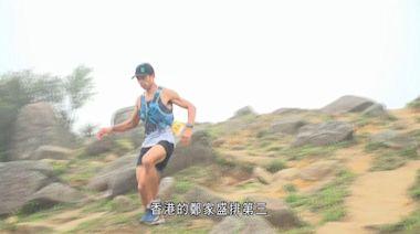 越野跑 佩洛奪超級冠軍賽總冠軍