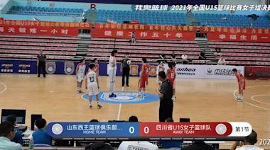 女版姚明出現!她14歲226公分 在籃球場上有如巨無霸 | 蘋果新聞網 | 蘋果日報