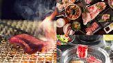 「燒肉南霸天」搶下第一!台南人推薦必吃燒肉排行榜 最划算火烤兩吃550元 - 玩咖Playing - 自由電子報