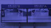 本港增 2 輸入個案 均涉變種病毒 3 歲女童曾訪蒙古、韓國 | 立場報道 | 立場新聞