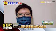 獨家》「一頁式廣告」蹭熱度!東奧聯名口罩遭盜圖文詐
