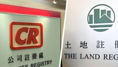 公司註冊處及土地註冊處突收緊查冊 下月起須實名登記