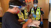 台南警3天大執法查「連結」防破口 17家業者荷包大失血