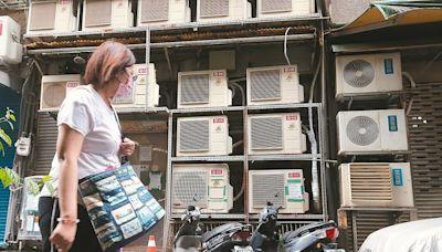 電價審議會最晚下週召開 疫情衝擊傾向連七凍