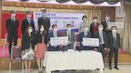 多個教育團體組13人名單角逐教育界選委議席