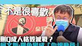 【CNEWS】刪Q成人格毀滅戰?柯文哲:罷免變成「仇恨動員」不是很喜歡 | 蕃新聞