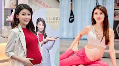 孕婦胖在哪?美女營養師高敏敏曝「孕期體重對照表」:懷孕不是胖越少越好