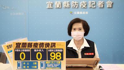 快新聞/宜蘭75歲以上長者接種第二劑莫德納 9/24開打