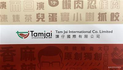 《新股消息》譚仔國際(02217.HK)首日暫錄孖展認購12.3億元 公開超購7.8倍