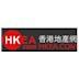 香港地產網