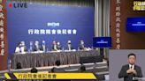 台灣遞件申請CPTPP衝擊產業評估 經長:疫情因素須更新數據