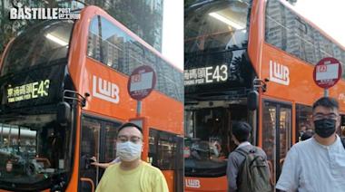龍運新巴士線行足2個鐘似另類Buscation 網民:坐到嘔 | 社會事