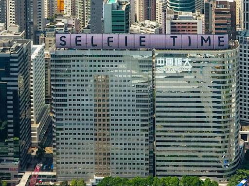 恆大破產危機》透視北京點燃恆大債務炸彈 背後的兩個目的