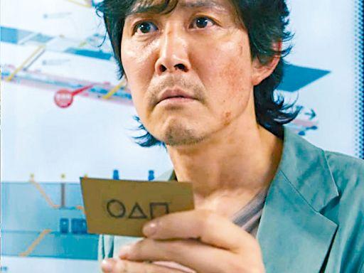 李政宰憑《魷魚》獲葛咸獎提名