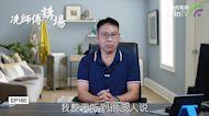 冼國林:破解「公務員不合作影響施政」 偽名題的方法