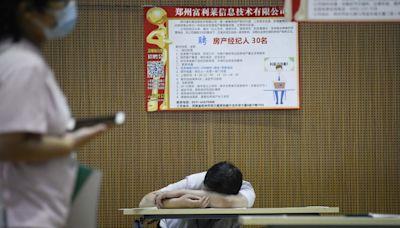 【大陸失業率】8月整體失業率下降到4.9%水平
