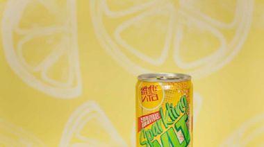 維他氣泡檸檬茶( Sparkling VLT )登陸香港 夏日大挑戰送限量版迷你雪櫃