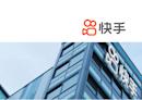 【異動股】半新股快手-W(01024-HK)低位顯著反彈升4.7%