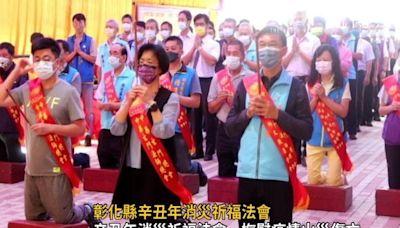 影/為喬友大火及疫災亡者超渡 彰化縣舉辦辛丑年消災祈福法會