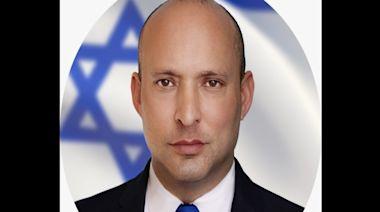 以色列變天!班奈特將任總理 尼坦雅胡時代告終