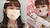 跟著熊大、KITTY賞櫻花!三麗鷗×LINE FRIENDS春季口罩可愛3連發 | 生活發現 | 妞新聞 niusnews
