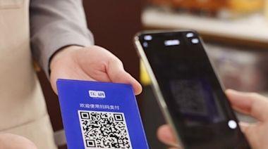 移卡擬2億人民幣售智掌櫃雲服務60%股權予聯營公司